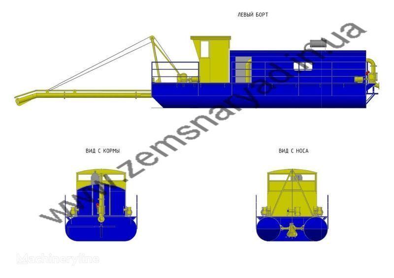 新疏浚机 NSS Zemsnaryad NSS 1600/25-1