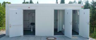 20 英尺集装箱 CONTAINEX Sanitary