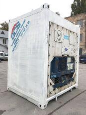 7 英尺冷藏集装箱